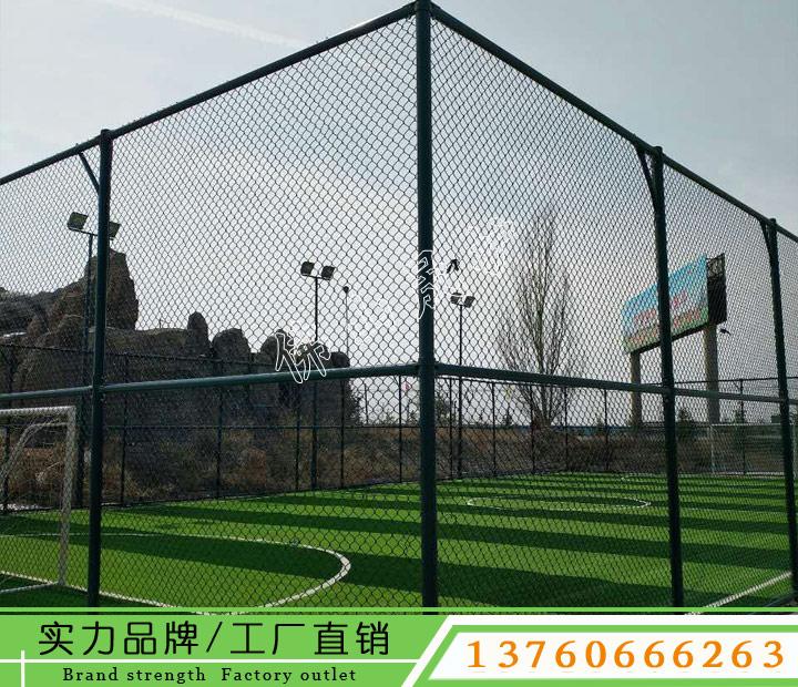 足球场围栏基础设计图 高要学校篮球场护栏网