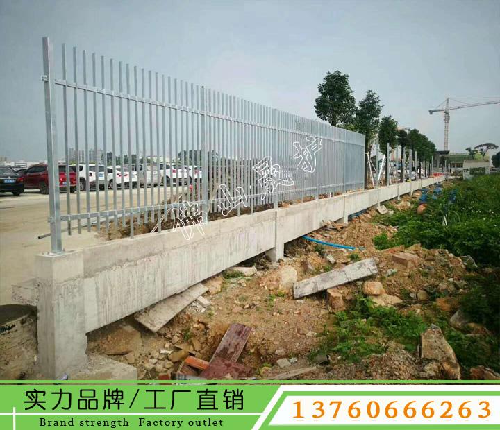 东方围墙护栏批发 公园锌钢护栏网 栅栏