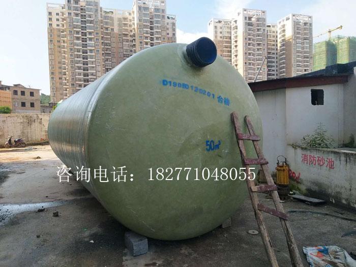 广西南宁大型玻璃钢化粪池一体成型