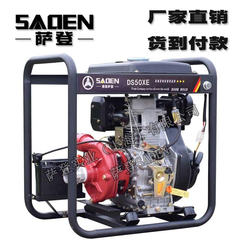 萨登高压柴油机水泵2寸高扬程自吸抽水机消防水泵