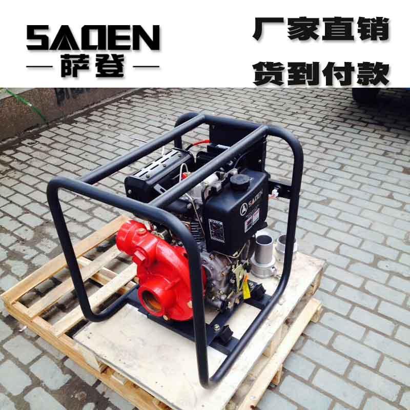 萨登3寸电启动加大叶轮自吸水泵百米扬程农用山坡灌溉专用抽水机