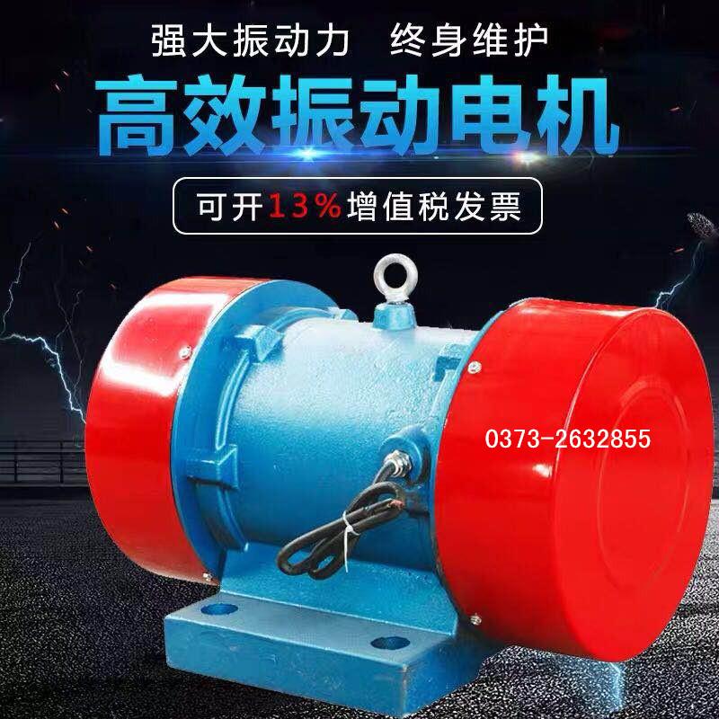 YZD-30-6振动电机 6级2.2KW电动机