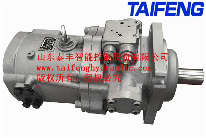 泰丰研发斜盘式轴向柱塞变量泵