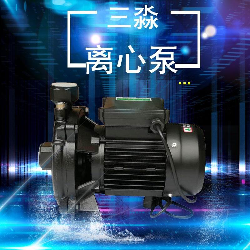 750W机电设备冷却循环泵SUV750离心式