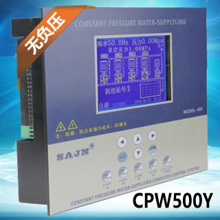 无负压给水控制器-CPW500水泵控制器