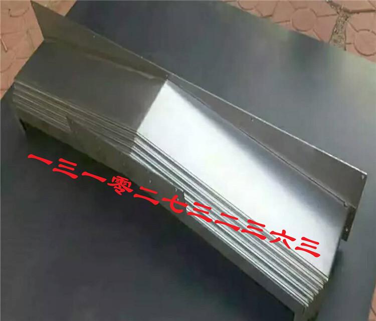友佳FV-1000加工中心Y轴高精度钢板防护罩查询