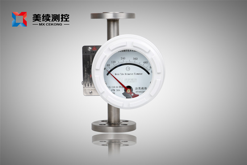 金属转子流量计MX-LL-116-04