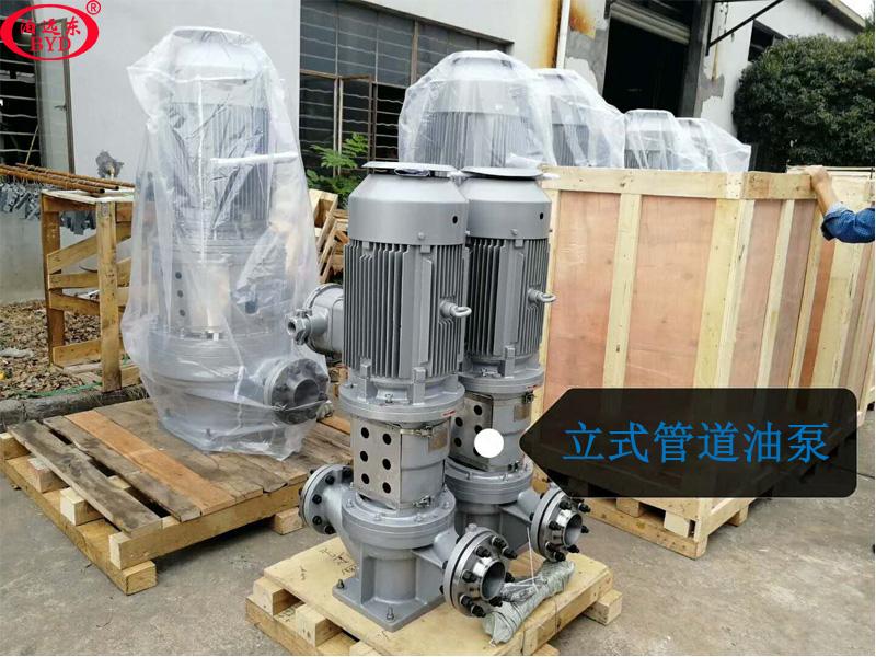 柴油卸车泵80HGY32立式管道油泵