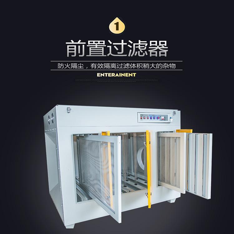 光氧催化废气净化器 有机废气处理设备