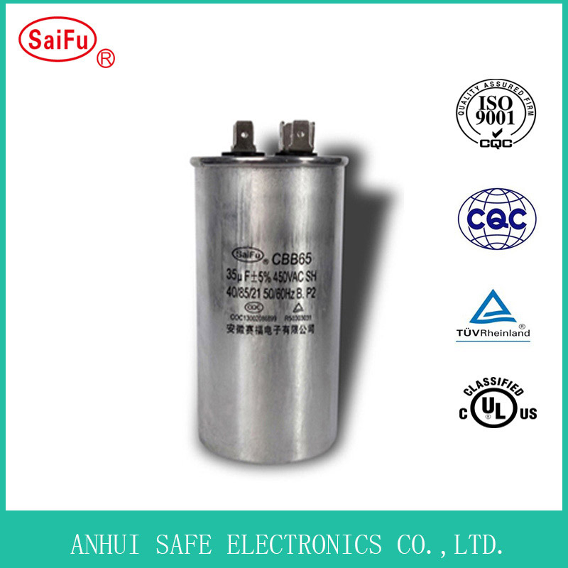 CBB65压缩机电容器