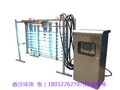 内蒙古框架式紫外线消毒器
