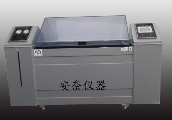 厂家直销国军标交变盐雾试验箱 盐雾试验箱价格(南京)