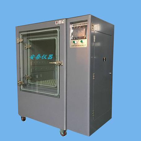 二氧化硫/硫化氢试验箱生产厂家说明标准参数价格