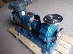 华潮RY风冷式热油泵65-50-160