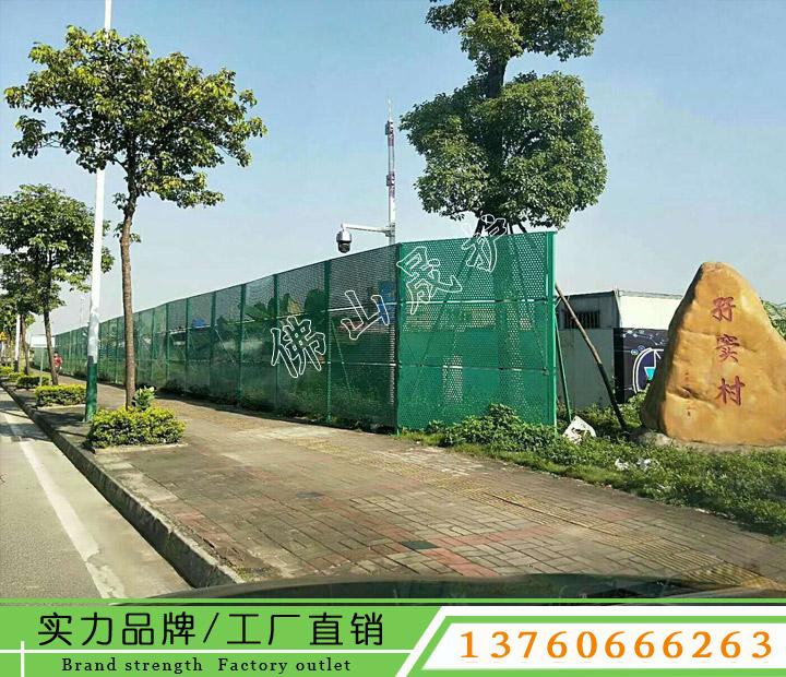 南海冲孔板围栏 惠城道路冲孔网价格 洪梅多孔板图片