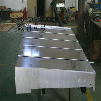 马扎克VTC-20加工中心导轨伸缩防护罩高质量高效率