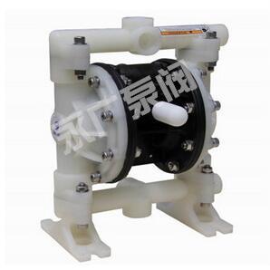 QBY-K气动塑料隔膜泵