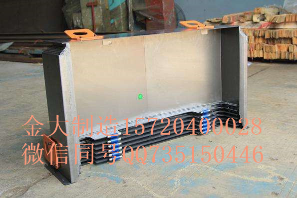上海M1450B-3000外圆磨床电脑锣导轨防护罩制造行业