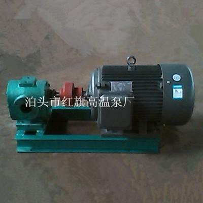 LB沥青保温齿轮泵 半保温泵 保温泵厂家直销