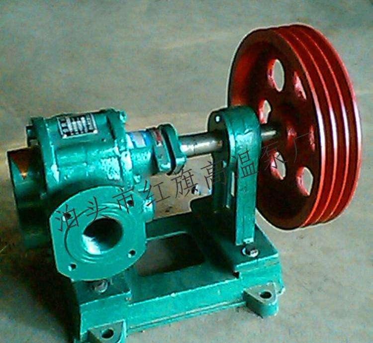红旗高温泵厂CB系列重油泵 齿轮泵厂家直销