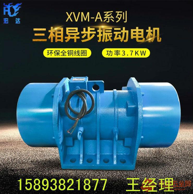 振动筛电机 XVM-A-140-6振动电机