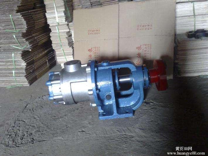 优质齿轮泵价格美丽NYP24河北红旗高温泵厂