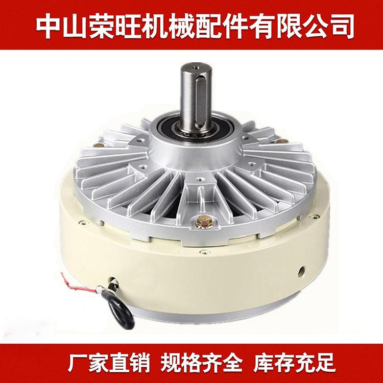 厂家供应单轴磁粉制动器 磁粉刹车张力控制器