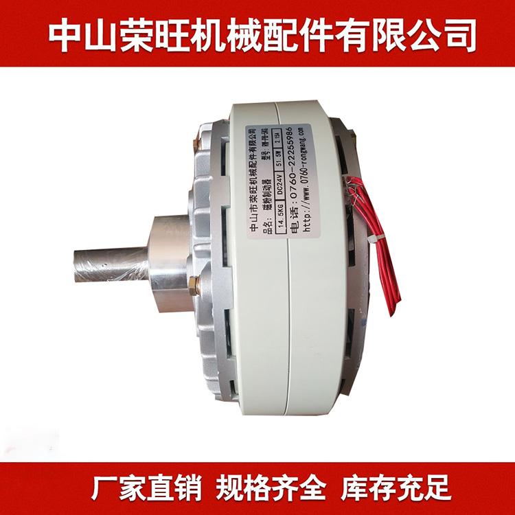 磁粉制动器厂家供应5KG-40KG磁粉离合器控制器
