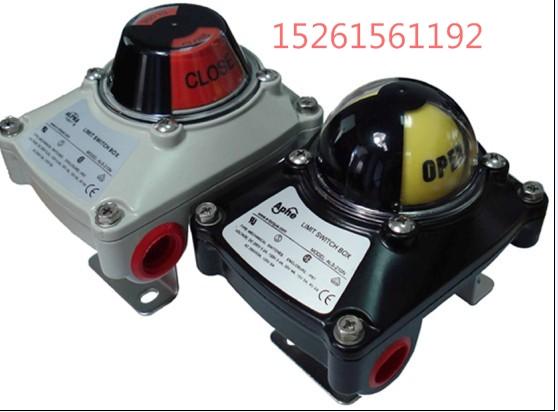 耐高温闷盖型IP67阀门反馈装置ALS-200M
