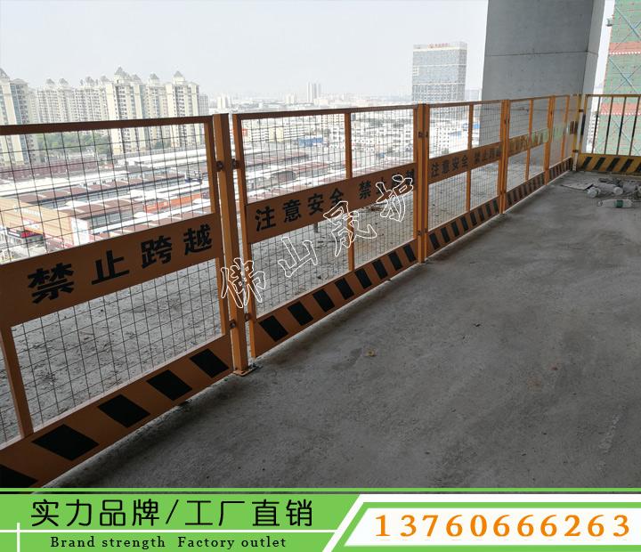 麻涌基坑护栏价格 水利施工临边护栏 楼层安全防护栏