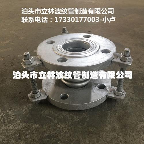 河北 可定制国标非标轴向型不锈钢法兰波纹补偿器 金属补偿器