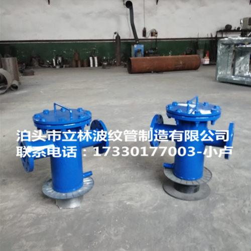 提篮式过滤器 不锈钢滤网污水除污器法兰直通过滤器旋流除砂器
