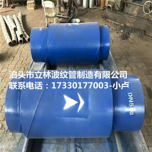 外压式直埋式波纹补偿器伸缩节补偿器、供热管道用高压