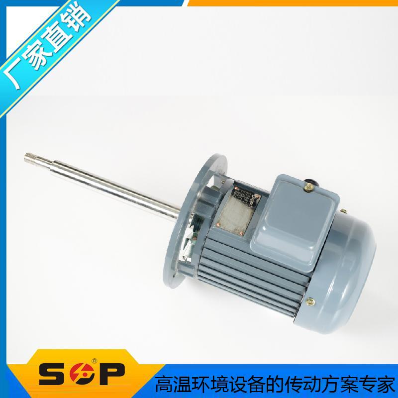 SOP40W高温长死死轴电机40W高温马达自主品牌∑ 厂家直销