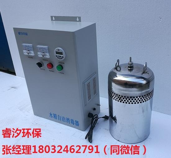 福建水箱自洁杀菌器
