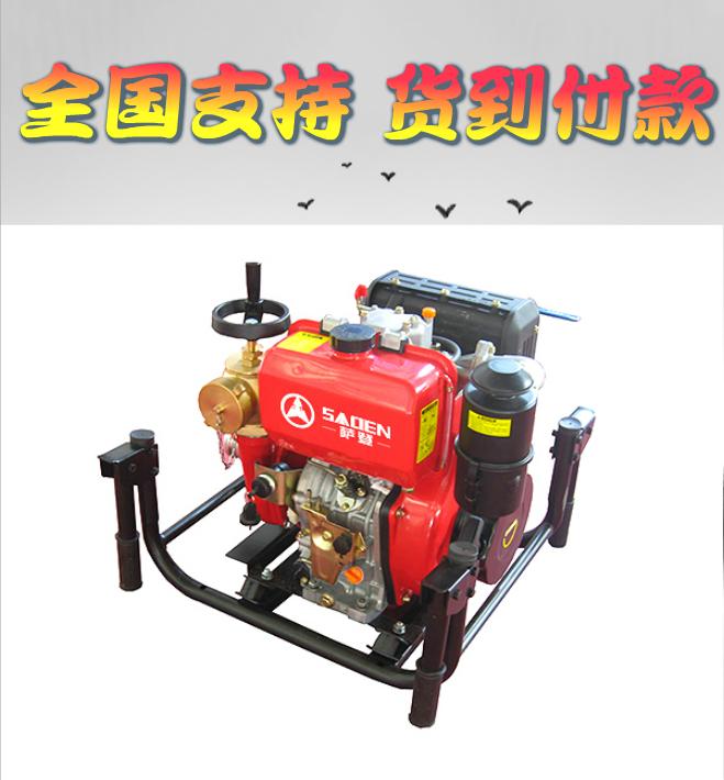消防泵消防水泵价格2.5寸消防泵型号
