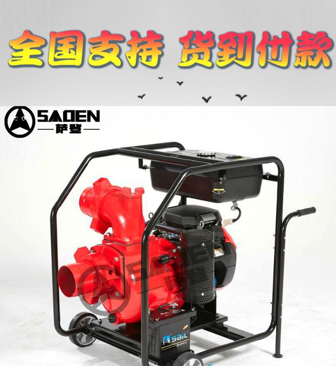 6寸排污泵报价 工厂直销排污泵报价现货供应