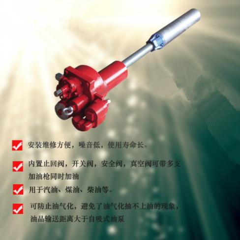 防爆甲醇潜油泵 电动220V 1.5马力潜油泵