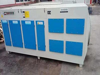 有机废气净化一体机 工业废气除味设备