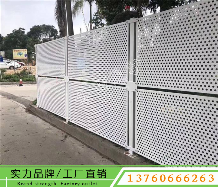 工地冲孔板围栏 白色喷涂防锈表面 珠海冲孔板护栏厂家