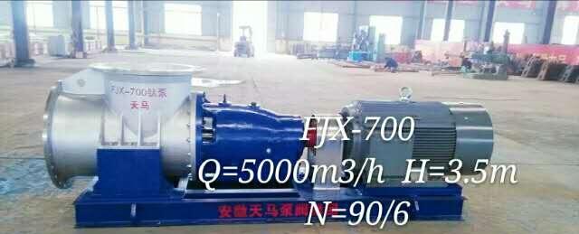 轴流式蒸发强制循环泵