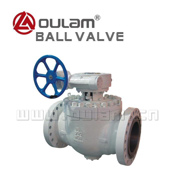 上装式蜗轮高压球阀/碳钢涡轮球阀YQ340H型