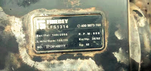 LFS1314高压水泵