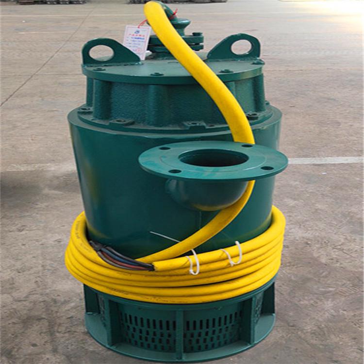 矿用隔爆型排沙潜水电泵  型号齐全