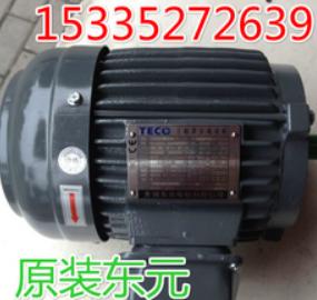 原装东元电机18.5KW三相感应电机