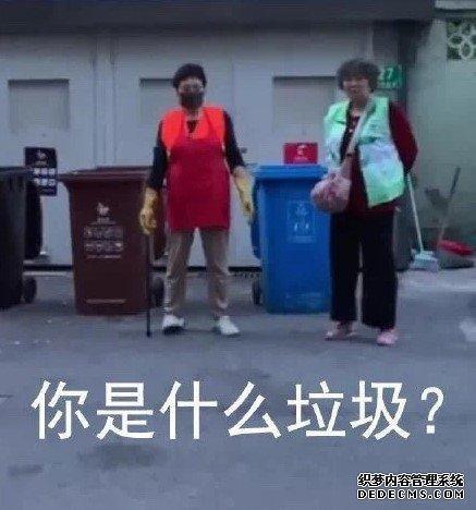 垃圾分类预处理 ,你被惊呆了吗?