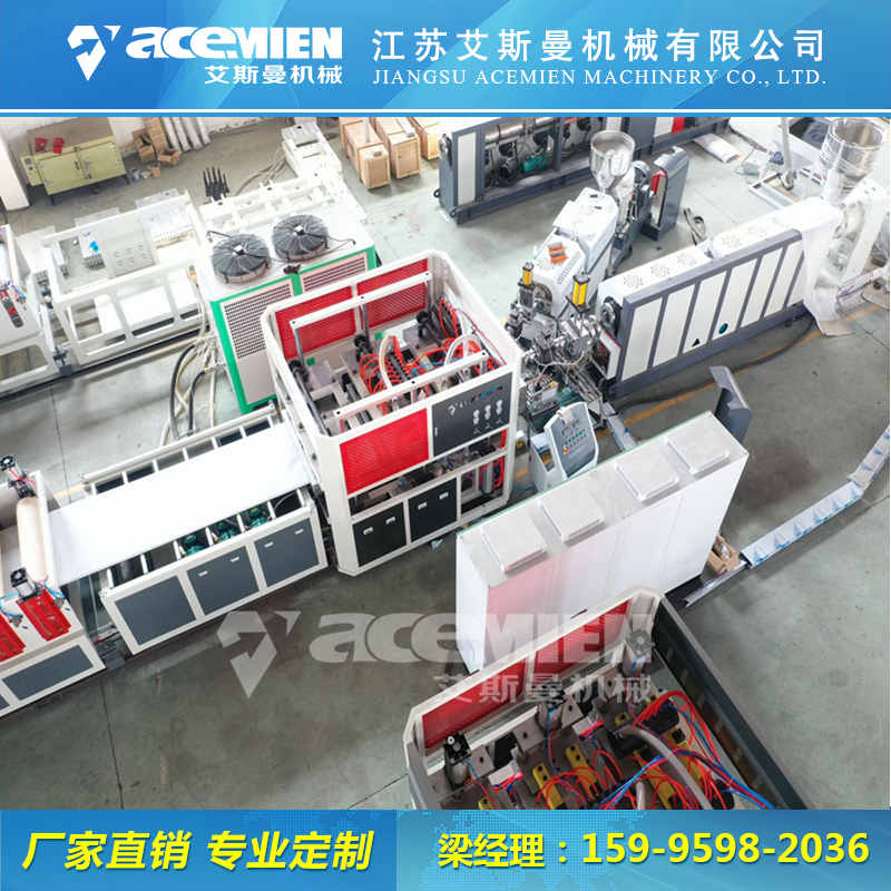 高产量中空塑料模板设备、中空pp塑料模板机器生产厂家
