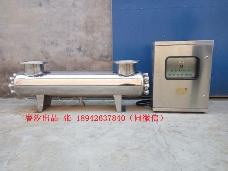 宁波紫外线消毒器