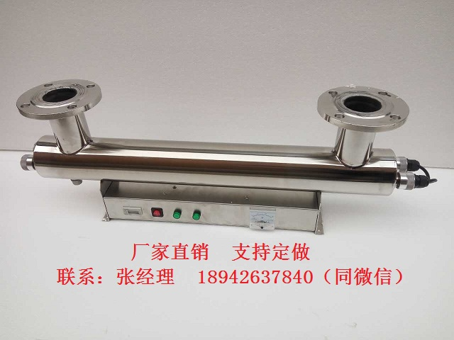 温州紫外线消毒器厂家