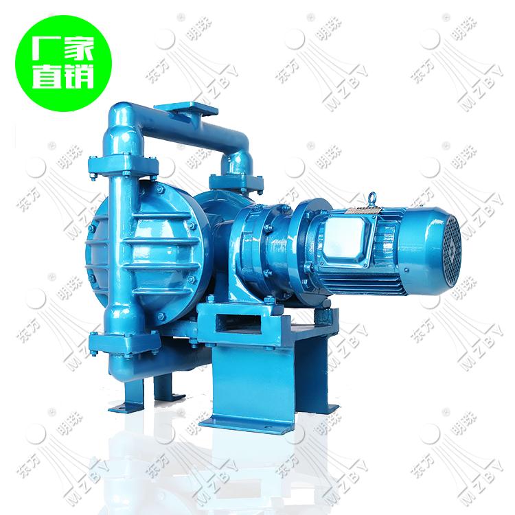 多功能电动隔膜泵